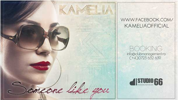 Kamelia - Someone like you (Cover Nou 2011)